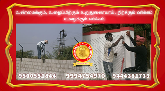 fencing-works-in-kanachipuram